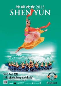 shenyun2015_grd